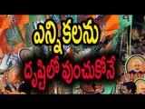 V. Hanumantha Rao tour in Nizamabad - Oneindia Telugu