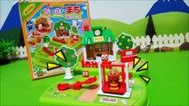 アンパンマン おもちゃ ちいさなまち まちの学校 ピアノ 教室 公園のブランコ★ごっこ 遊び 寸劇 動画 トイキッズ 子供向け おもちゃ アニメ キッズ Toy anpanman