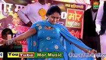 RC New 2017 - Haryanvi Dance Haryanvi - Hot Haryanvi Girl RC Latest Stage Dance - Purja Item