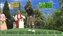 SMAPxSMAP 2009 02 16 히로스에 료코,에구치 요스케,코가 미호,유니콘