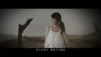 Kay Tse - Shi Zi Jia