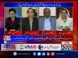 #AsifZardari Kay Gumshuda Sathiyon Kay #Aghwa Mein #ChNisar Mulawis.. #PPP Ka Ilzaam | Tonight with Jasmeen | 12 April 2