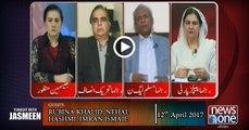 TONIGHT WITH JASMEEN | 12-April-2017 | PPP | Asif Zardari | Ch Nisar | CM Murad