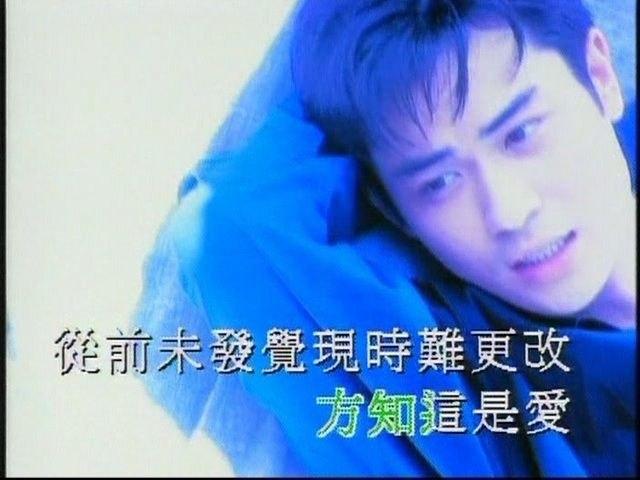 Kevin Cheng - Fen Kai Fang Zhi Dao Zhe Shi Ai
