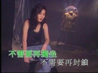 Shirley Kwan - Xian Zai Ai Wo