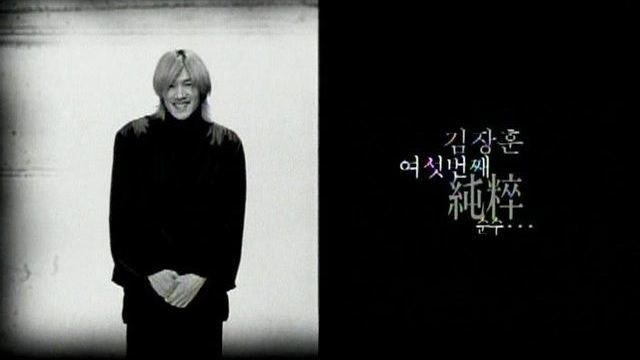 Kim Jang-Hoon - HonJatMal (Monologue)
