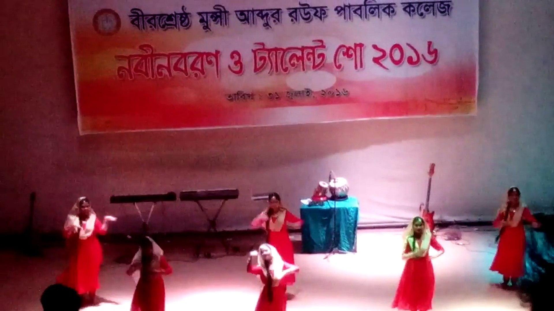 Birshreshtha Munshi Abdur Rouf Public College - Nobin boron dance