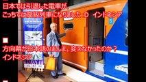 「クオリティーはトップレベル」アジアで走る日本の中古鉄道車両に外国人感銘【海外の反応】