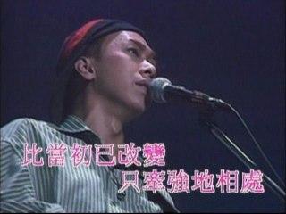 Beyond - Leng Yu Ye
