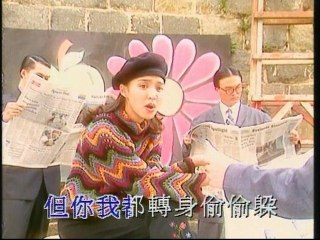 Vivian Lai - Ai Ni Zhe Yang Sha