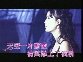 Vivian Chow - Zui Ai