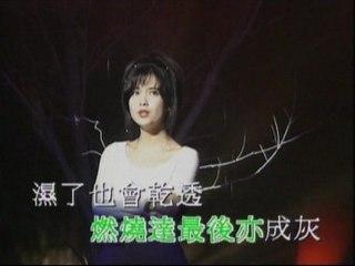 Vivian Chow - Zhi Deng Zhe Yi Ji