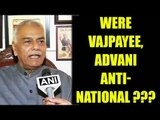 Kashmir unrest triggers anti-national debate, Yashwant Sinha opens up | Oneindia News
