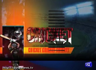 Dunya News Another record in cricket Bowler concedes 92 runs