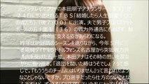 本田朋子アナ、夫とともに新潟へ 突然の戦力外通告に涙が出ちゃう。「退団を聞いた時はうそでしょ?って感じで。