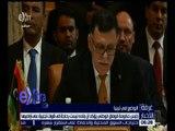 غرفة الأخبار | جولة الـ 6 مساءًا الإخبارية مع مروج إبراهيم | كاملة