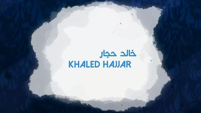 Khaled Hajjar - Mayet Mout