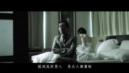 Xiao Chun Chen - Nan Peng You