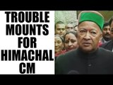Himachal CM Virbhadra Singh named in DA case by CBI | Oneindia News