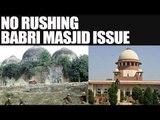 Subramanian Swamy seeks fast track hearing in Babri Majid case, SC denies | Oneindia News