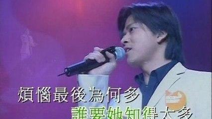 Daniel Chan - Shui Ping Zuo