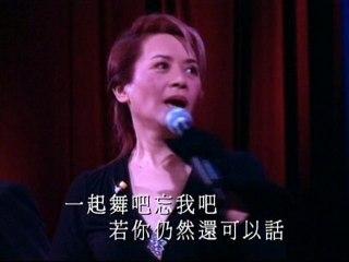 Deanie Ip - Medley : Fu Le Ta / Conga / Tea For Two / Sha La La La / The Hustle / Dancing Queen / Those Were The Days