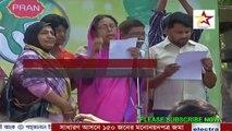 Bangla News Live today News Exclusive Latest news BD tv news