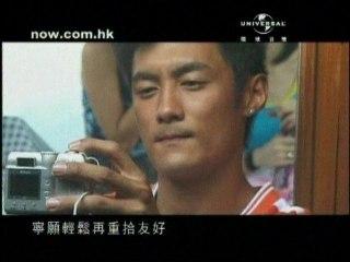 Shawn Yue - Quan Mian Shou Gou