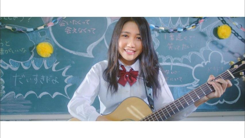 Sonoko Inoue - Daisuki