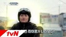 tvN이 찾은 89번째 히어로, 세상 무서운 일 없는 그녀의 말 못할 사연은?