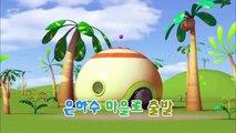 Hutos Mini Mini cartoon for kids #105 Hutos Mini Movie 2017