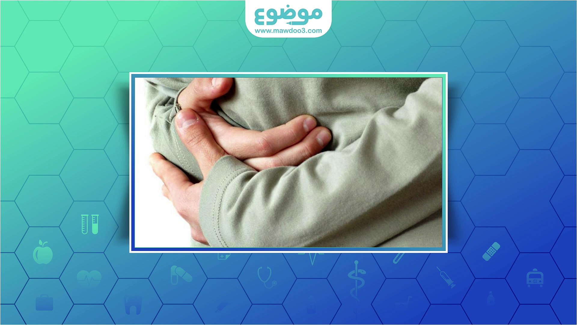 #موضوع: أعراض وتشخيص زيادة #الدهون في #الكبد