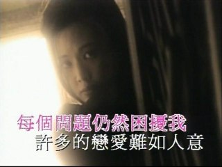 Linda Wong - Wen Ni Wen Wo