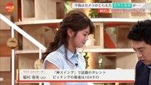 【カトパン】 20160925【ほぼカトパンのみ】-rkCmpa0n8oc