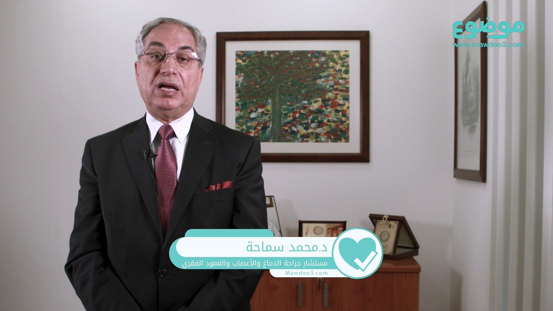 #موضوع: الجاما نايف لعلاج ورم الجسم الصنوبري