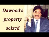 Dawood Ibrahim's assets worth Rs 15,000 crore seized by UAE government |Oneindia News