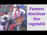 Demonetisation: Farmers distribute free vegetables| Onindia News