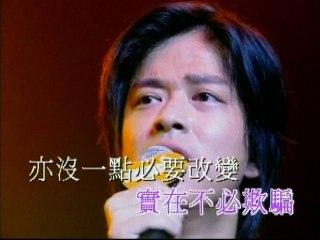Daniel Chan - Jian Yue Zhu Yi