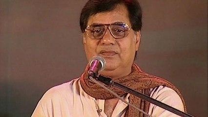 Jagjit Singh - Baat Niklegi To Phir ( Nazm )