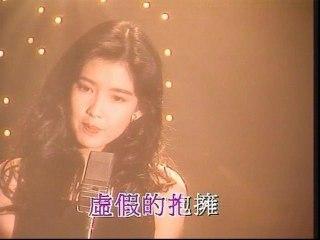 Vivian Chow - Gu Dan De Xin Tong