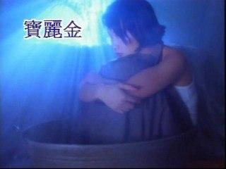 Karen Tong - Chun Qu Xia Lai