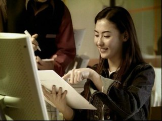 Pai Zhi Zhang - Bu Yi Yang De Wo