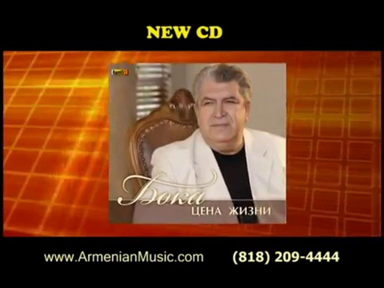 BOKA TSENA DZIZNI ARMENIAN NEW CD BORIS DAVIDYAN