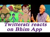 PM Modi launches BHIM App, here is twitter's funny reaction | Oneindia News