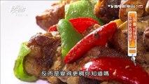 【屏東】九分飽家常菜餐廳 新鮮食材入菜 食尚玩家 來去住一晚 20151230 (7/7)