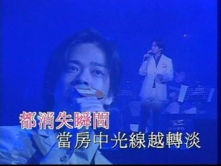 Daniel Chan - Gan Jue Xun Jian