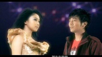 Eric Suen - Xi Tai Hou