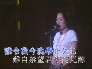 Shirley Kwan - Yin Xiang