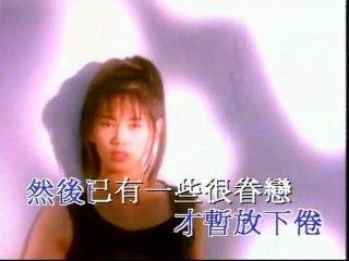 Linda Wong - Ge Xing