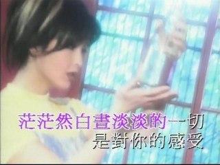 Vivian Chow - Xin Xiang Shi Jiu Qian Ren